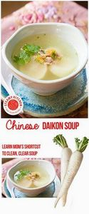 Learn to make this Chinese Daikon  - 235 Chinese Recipes - RecipePin.com