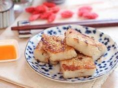 Pan Fried Turnip Cake [Chinese New - 235 Chinese Recipes - RecipePin.com