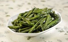 There is a small off the strip cas - 195 Green Bean Recipes - RecipePin.com