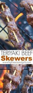 Teriyaki Beef Skewers - This is a  - 290 Grilling Recipes - RecipePin.com