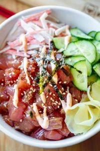 Poke Bowl with Spicy Ahi Tuna | th - 400 Tasty Tuna Recipes - RecipePin.com